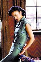 Sexy Tang Wei