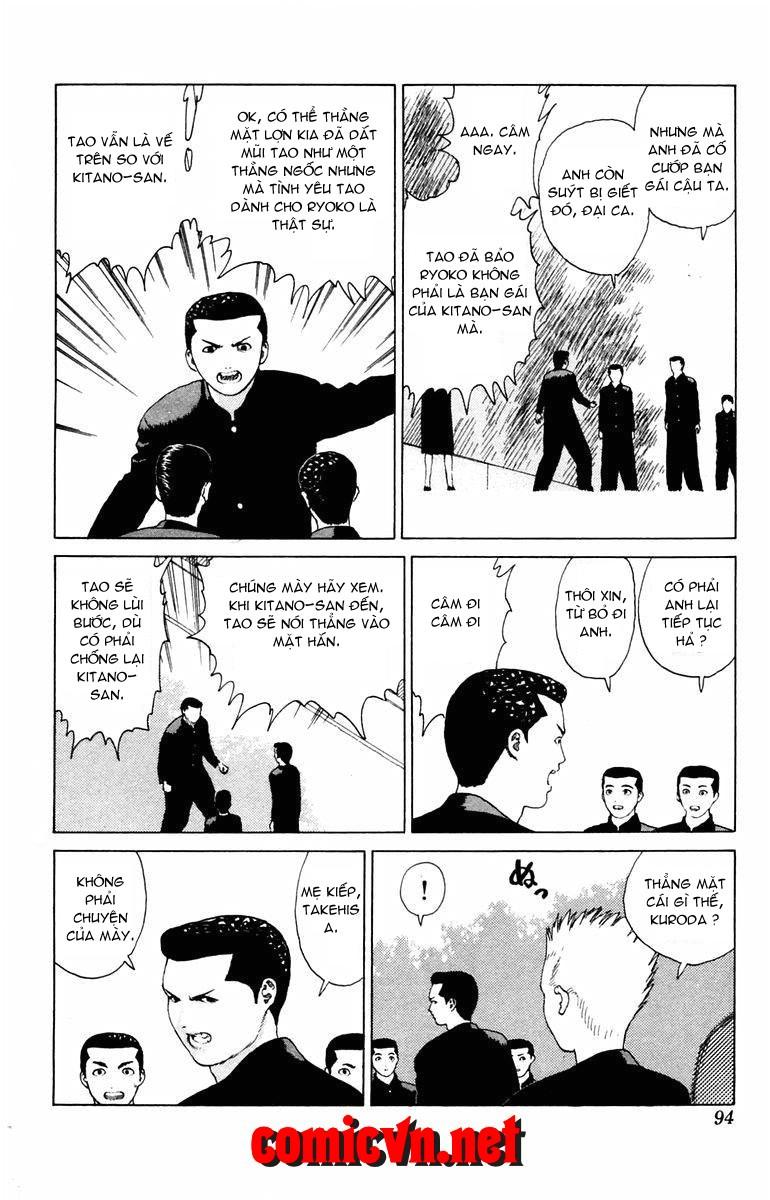Angel Densetsu chap 20 - Trang 6