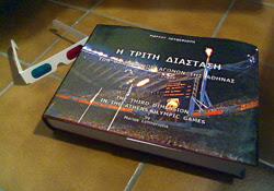 Εκδοσεις  Μαριου Λευτεριωτη - THE BOOKS BY MARIOS LEFTERIOTIS
