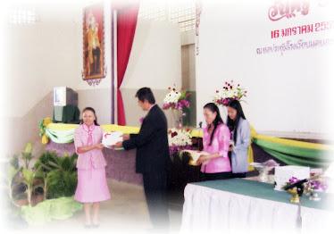 ครูดีเด่น  ประจำปี 2552