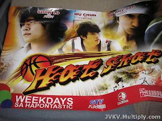 jerry yan, hot shot, abs-cbn, 言承旭