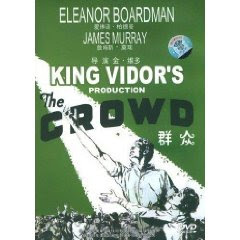The Crowd (1928) - a silent movie directed by King Vidor