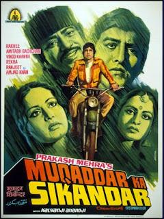 Muqaddar Ka Sikandar (1978) - Starring Amitabh Bachchan, Rekha, Vinod Khanna, Rakhee, Amjad Khan