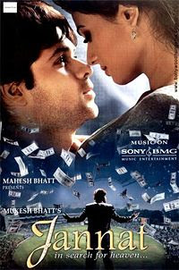 Jannat (2008) - Movie Poster