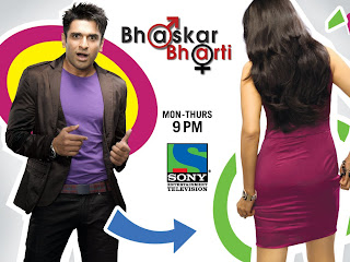 Bhaskar Bharti on Sony TV on Monday to Thursday at 9 PM