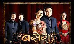 Basera on NDTV Imagine, starring Ram Kapoor and Pallavi Subhash