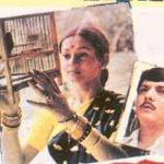 Photo image of Hindi Movie Gharonda (1977) starring Amol Palekar and Zarina Wahab