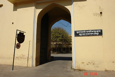 Photo: Section of doorway inside the Jaipur City Palace