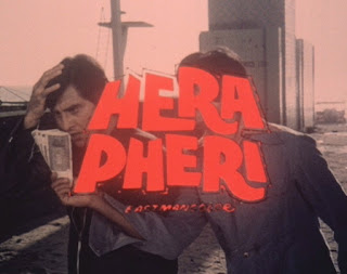Hera Pheri (released in 1976) - starring Amitabh Bachchan, Vinod Khanna, and Saira Banu