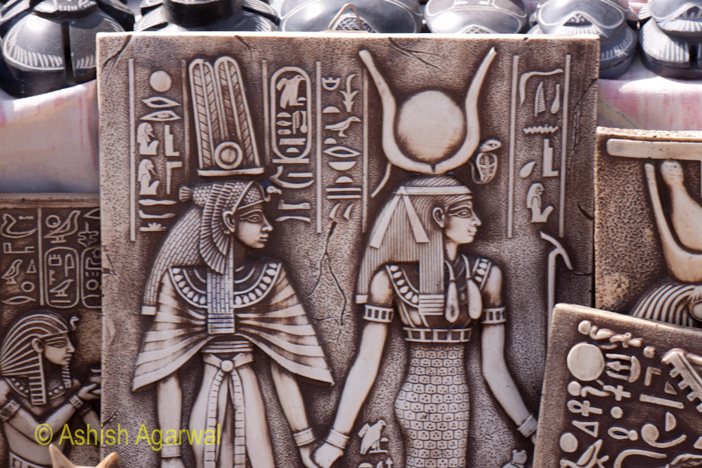 A tablet depicting some of the ancient Gods of Egypt, being very famous symbols