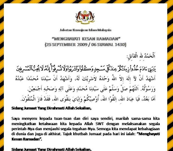Panitia Pendidikan Islam Sk Bebuloh Khutbah Jumaat 25 September 2009