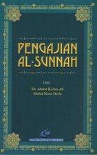 [Pengajian+Al-Sunnah.jpg]