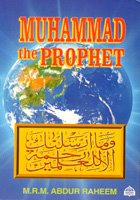 [Muhammad+The+Prophet.jpg]