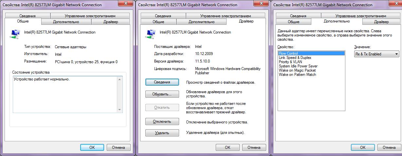 Viber's Blog: Смена MAC-адреса на windows 7: http://viberua.blogspot.com/2011/01/mac-windows-7.html