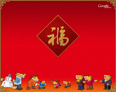 chinese new year wallpaper download. chinese-new-year, Wallpapers