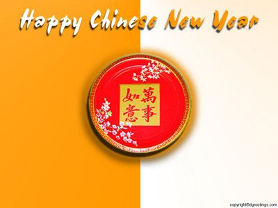 Free Chinese New Year Wallpapers