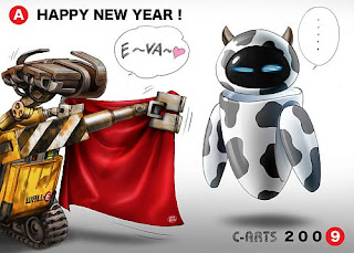 Chinese Cartoon Wallpapers For New Year