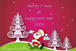 Merry Christmas Happy New Year Wishes Wallpaper