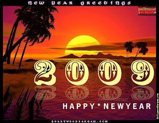 Send New Year Greetings