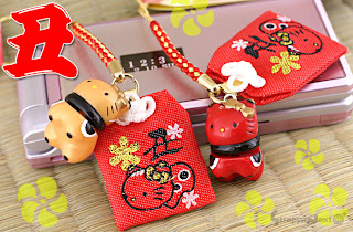 Hello Kitty Chinese New Year Wallpapers
