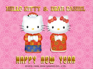 Hello Kitty New Year Wallpaper