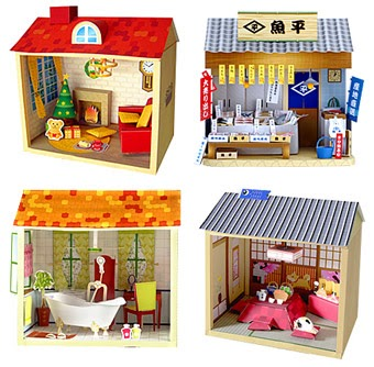 Papercraft world paper dolls house paper models free for Toys r us crafts