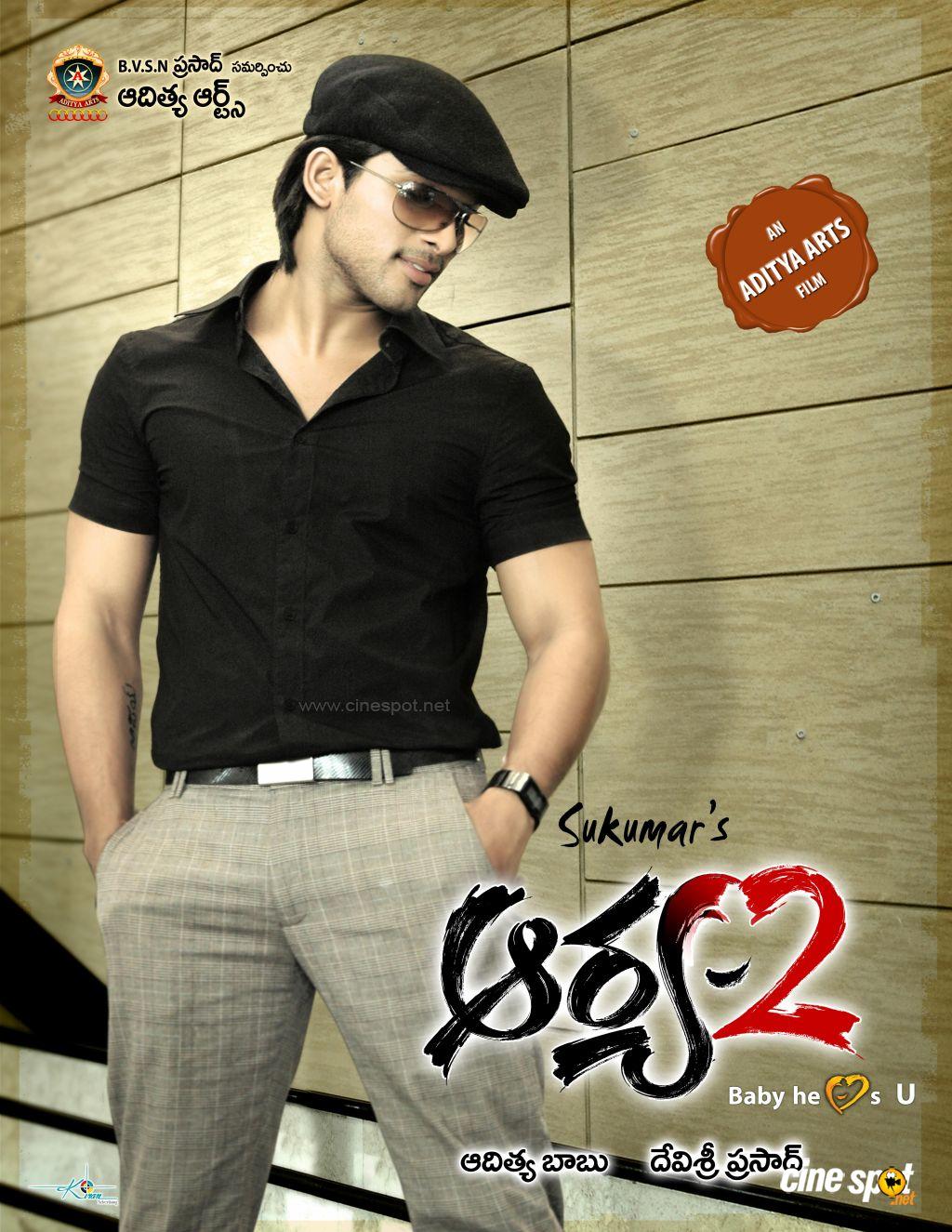 Aarya  Telugu Movie Download