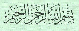 Pepias Shah Alam