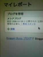 メシア ブログのコメント管理を有効にしました。