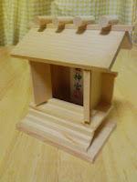 先日の家族旅行で熱田神宮で購入したミニ社の巻。