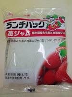 ランチパック『苺ジャム』を食べた感想。