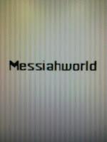 昨年に続いて今年もメシア ワールド 2008が開催されました。