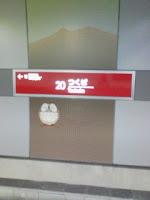 日本のシリコンバレー?つくばにやってきた。