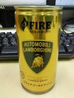 やっぱランボルギーニよりフェラーリの巻。