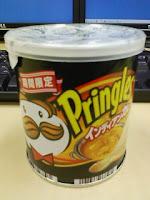 プリングルズ夏季限定『インディアンカレー』を食べた感想の巻。