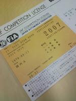 JAFモータースポーツ国内Aライセンス仮カードが届いたの巻。