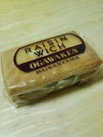 小川軒(おがわけん)『レイズン・ウィッチ』を食べた感想の巻。
