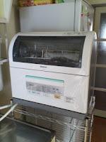 ナショナル食器洗い乾燥機NP-BM2を使った感想の巻。