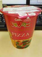 じゃがりこ『Speciality PIZZA(スペシャリティ ピザ)』を食べた感想の巻。
