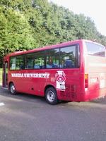 早稲田大学所沢キャンパス直通バス(小手指駅~大学間)の巻。