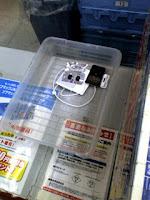 iPod VideoとSofmap(ソフマップ)でお別れの巻。