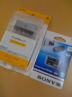 ヨドバシカメラでPSPのワンセグチューナーとメモリースティックを買う。