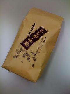 越谷市こしがや鴨ネギ鍋ギフトセットのこしが〜や米(5合・750g)