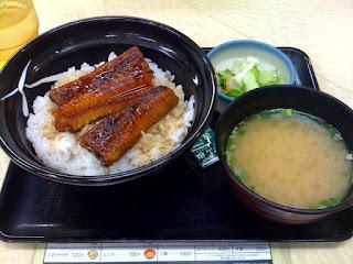 吉野家のふっくらうな丼定食並盛550円