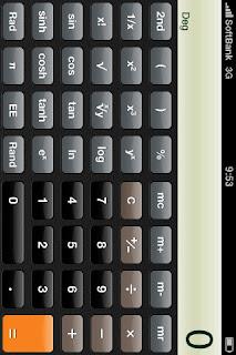 iPhoneの計算機を横にすると関数電卓