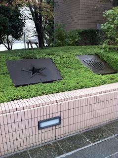 東京都中央区にある聖路加ガーデンのアメリカ公使館跡石標