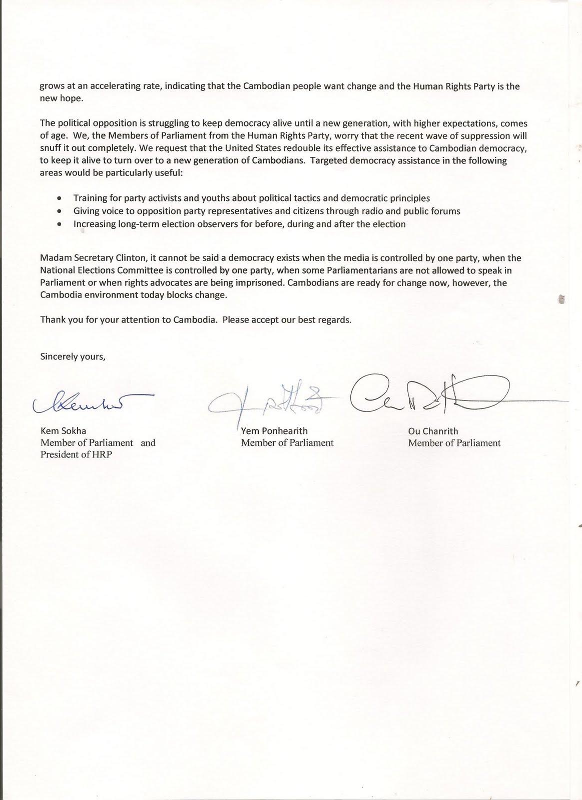 nasa letter to hillary clinton - photo #2