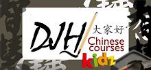 DJH Chinese Kidz