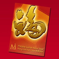 happy chinese new year hallmark greetings