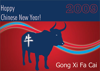 2009 Chinese New Year Card